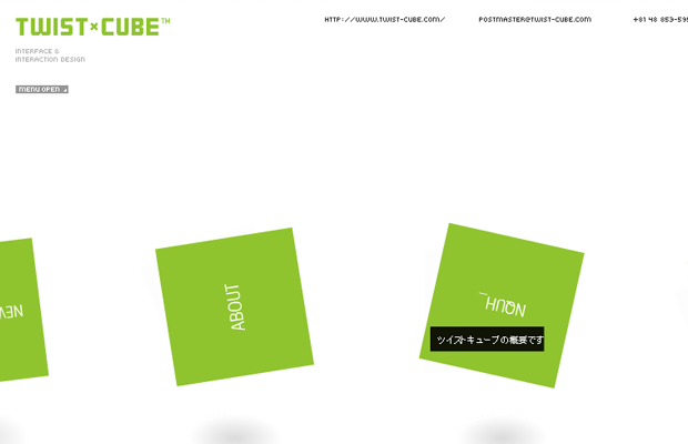 twistcube adobe flash website layout