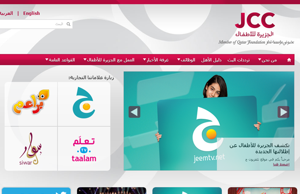 arabic website layout inspiration jcc television