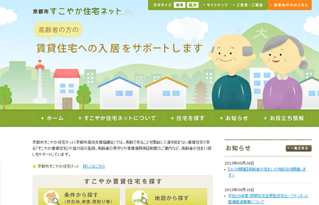custom header japanese webdesign inspiration