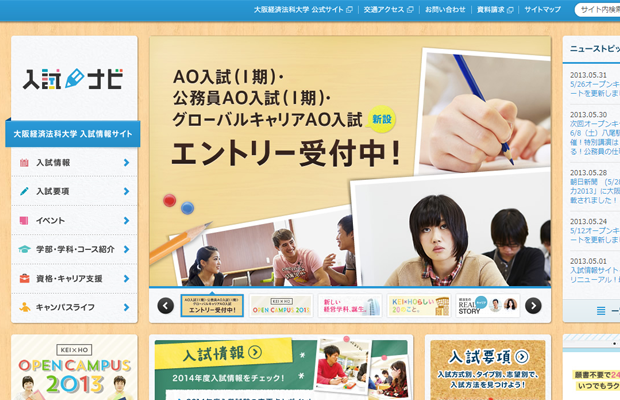 learning website japanese layout keihonavi