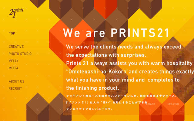 prints21 prints homepage yellow layout