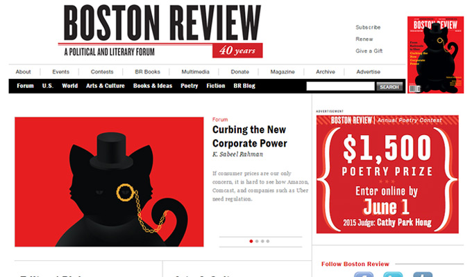 boston review website homepage