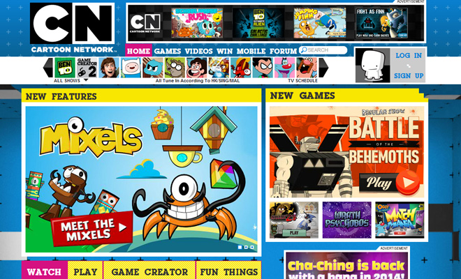 cartoon network south east asia website header