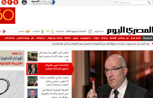 masry arabic website news alyoum