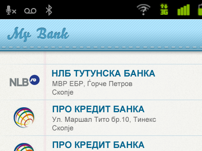 Banking Android mobile app blue topbar interface