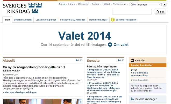 parliament of sweden website homepage