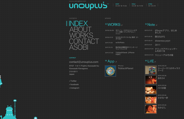 unoplus website flash design layout inspiring