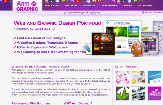graphics design freelance services website purple arabic