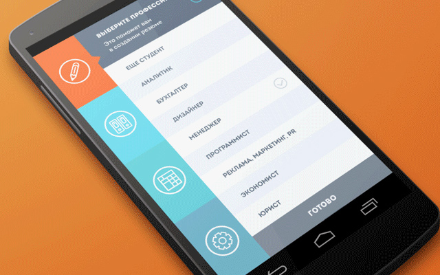 android nav menu ui design interface