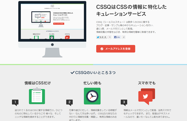 css web design trends articles japanese homepage