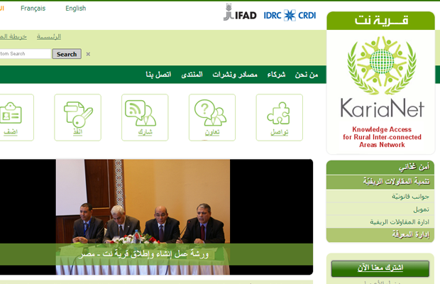 green arabic website layout karianet network