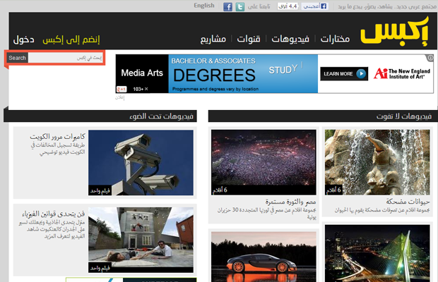 videos open network arab website layout design
