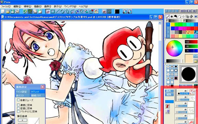 pixia japanese drawing software open source free