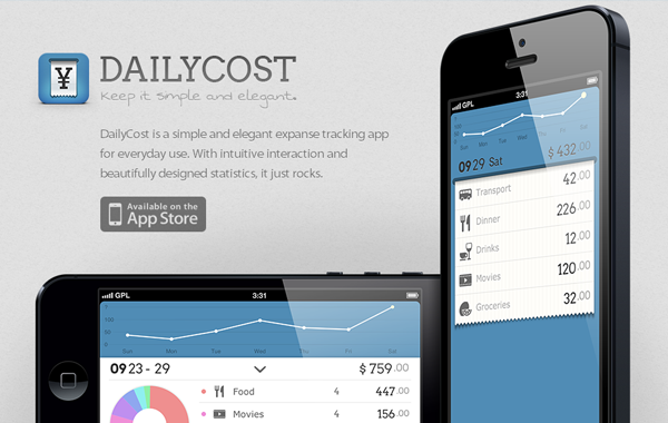 DailyCost iPhone App website landing page