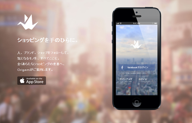 japanese mobile app landing page origami