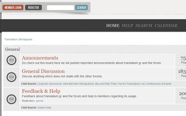translatum translation website bulletin board forum