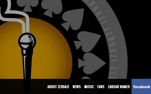 we want zedbazi music website layout inspiration