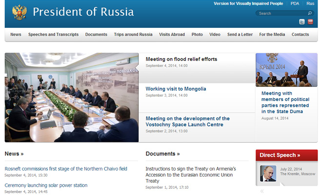 russia kremlin president government
