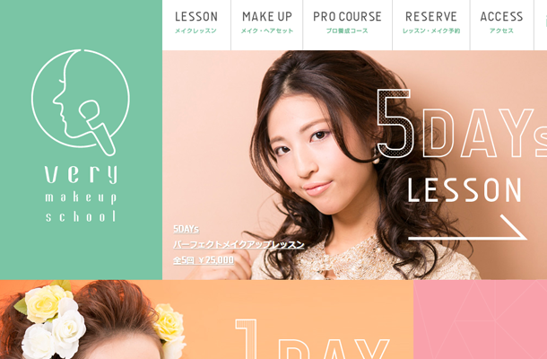 Japan website flat interface design makeup