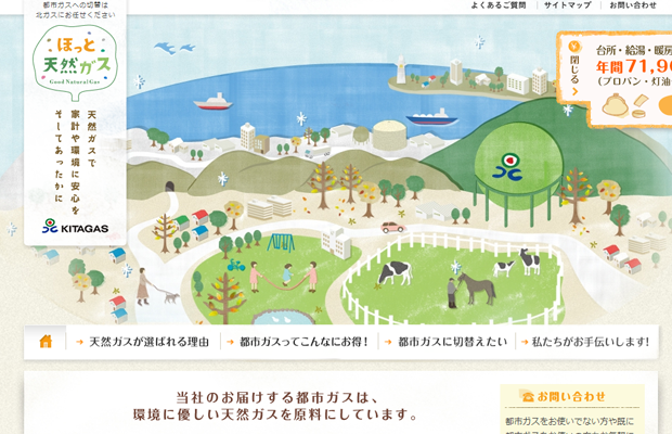 beautiful japanese illustration website layout hokkaido