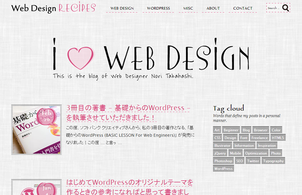 iheart web design magazine blog japanese layout