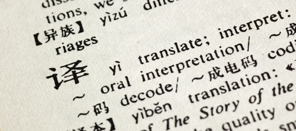 Tips For Making Your Website Multilingual Friendly