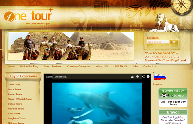 traveling to egypt website layout design