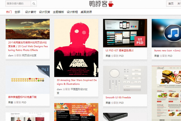 Yaboke design articles chinese social media