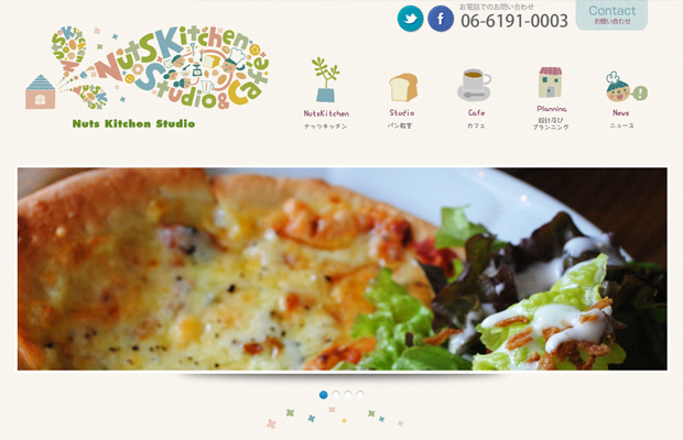 japanese food kitchen website layout interface