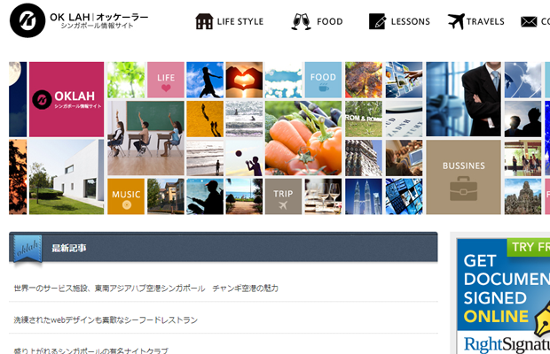 oklah website japanese white minimalism design