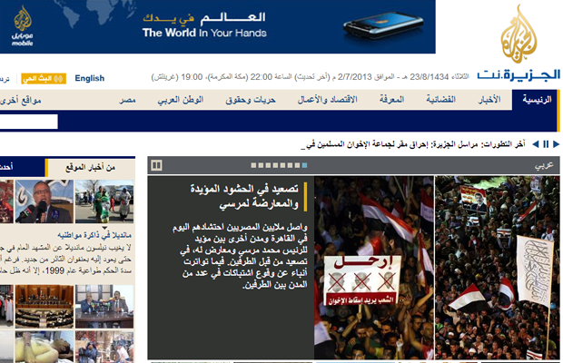 news outlet aljazeera website homepage design