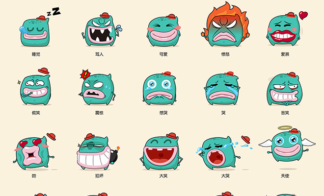green monster emoji iconset