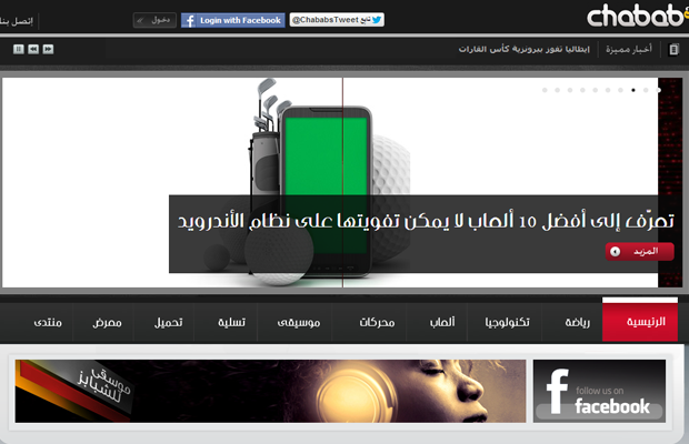dark arabic website inspiring layout design