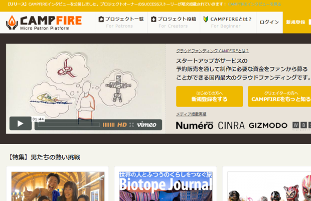 japanese campfire orange brown website layout inspiration