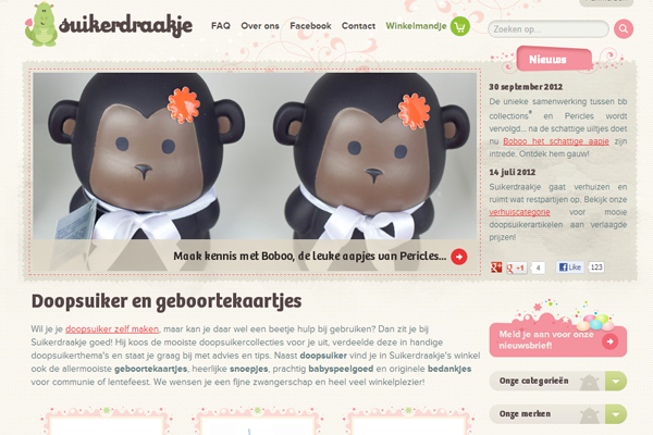 Dutch Suikerdraakje Ecommerce web shop online layout