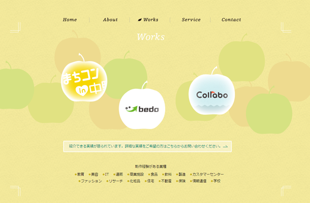 pears design japan portfolio website layout