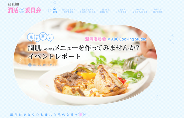 japanese website interface layour webdesign coding