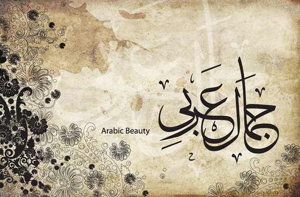 Arabic Beauty