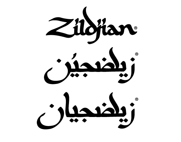 30 examples of beautiful arabic typography